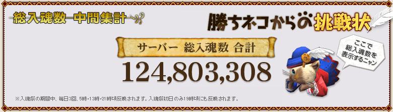 f:id:hiroaki362:20181225210749p:plain