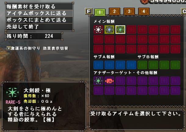 f:id:hiroaki362:20181230052730p:plain
