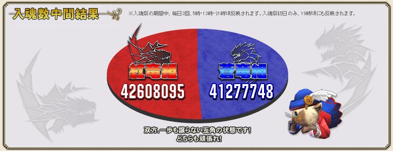 f:id:hiroaki362:20190305130451p:plain