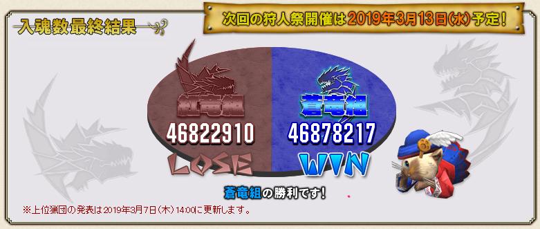 f:id:hiroaki362:20190307024150p:plain