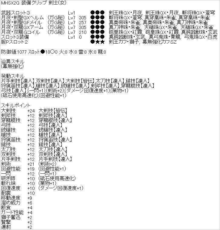 f:id:hiroaki362:20190323221905p:plain:w500