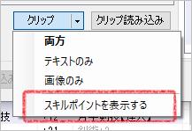 f:id:hiroaki362:20190323221919p:plain