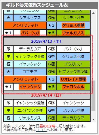 f:id:hiroaki362:20190409010428p:plain