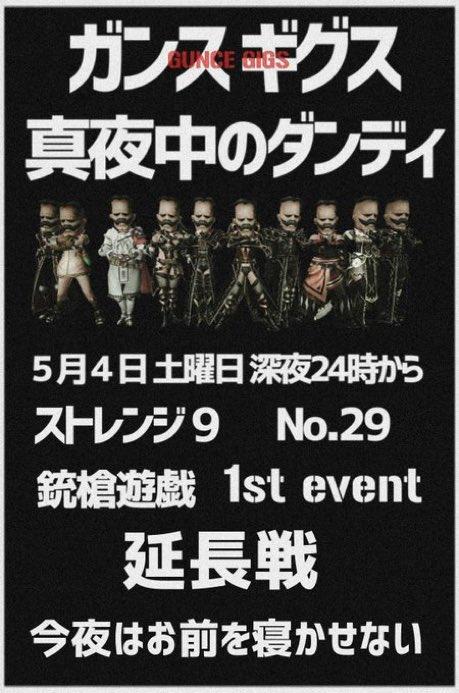 f:id:hiroaki362:20190503232252p:plain