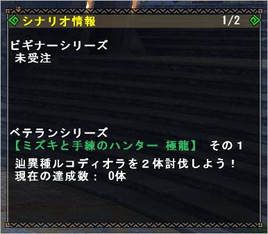 f:id:hiroaki362:20190510014808p:plain