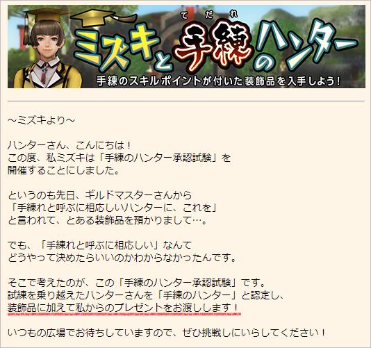f:id:hiroaki362:20190510015314p:plain