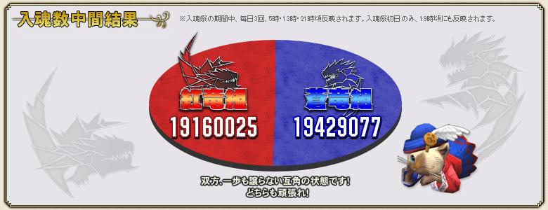 f:id:hiroaki362:20190511210619p:plain