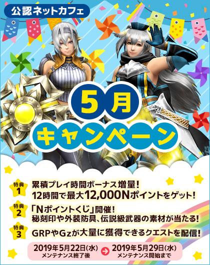 f:id:hiroaki362:20190523015630p:plain