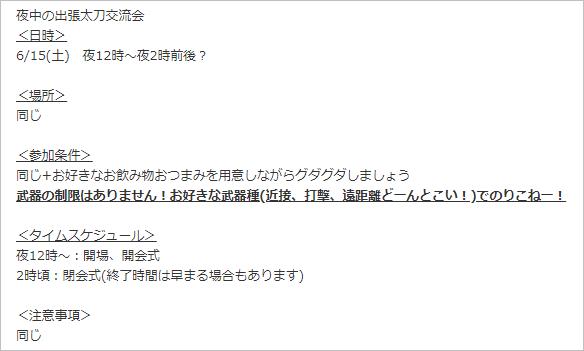 f:id:hiroaki362:20190609210225p:plain