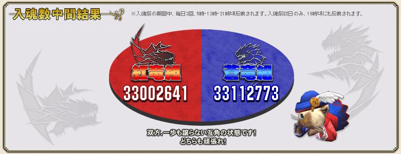 f:id:hiroaki362:20190610050454p:plain