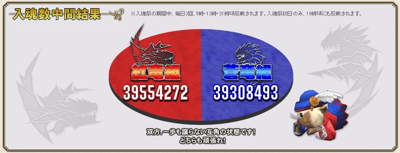 f:id:hiroaki362:20190612050451p:plain