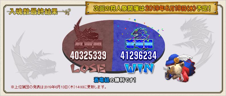 f:id:hiroaki362:20190613013427p:plain