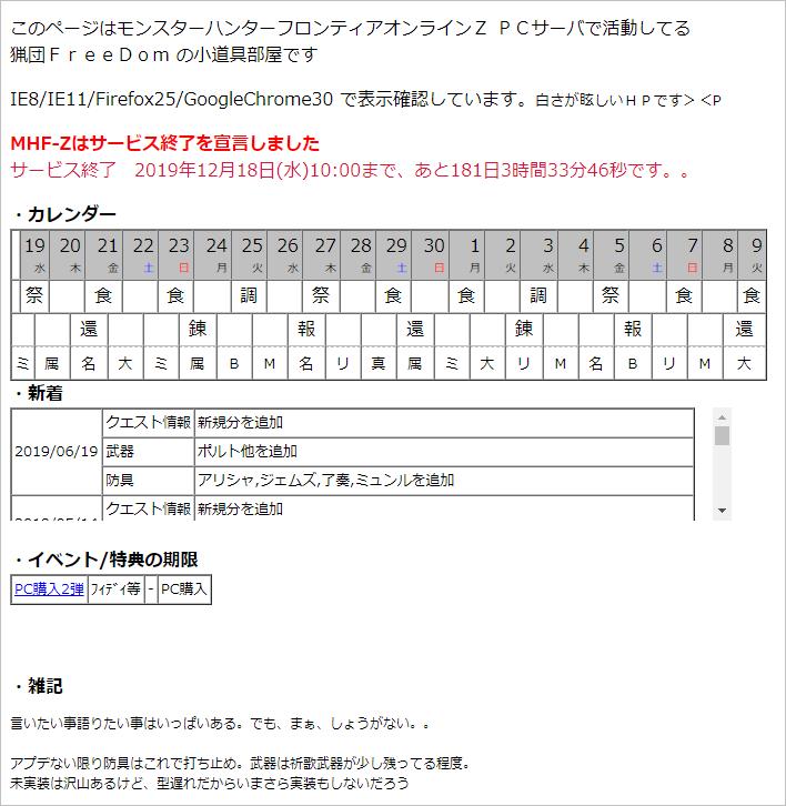 f:id:hiroaki362:20190620062738p:plain
