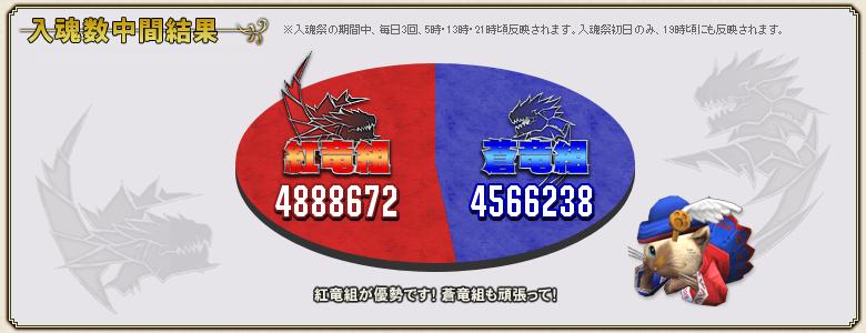 f:id:hiroaki362:20190628130604p:plain
