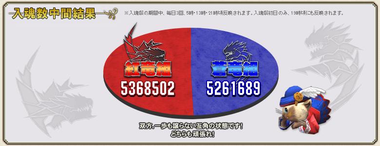 f:id:hiroaki362:20190628210605p:plain