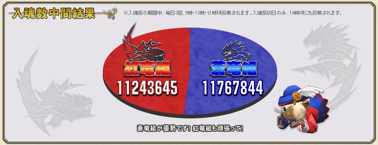 f:id:hiroaki362:20190630050601p:plain