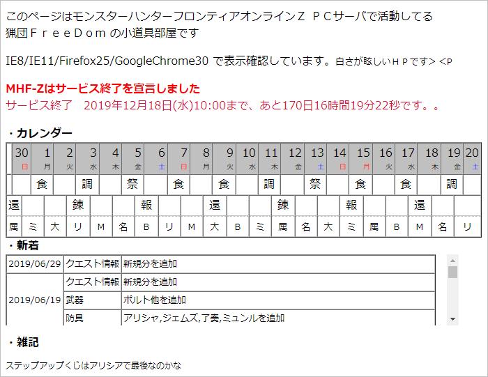 f:id:hiroaki362:20190630174155p:plain