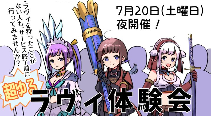 f:id:hiroaki362:20190711222409p:plain