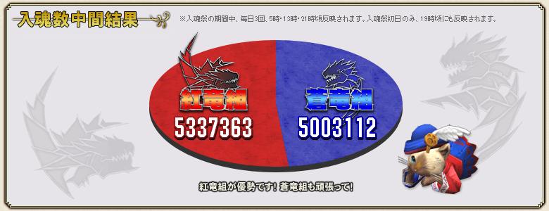f:id:hiroaki362:20190720050738p:plain