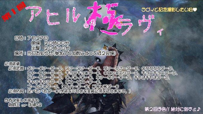 f:id:hiroaki362:20190721002103p:plain