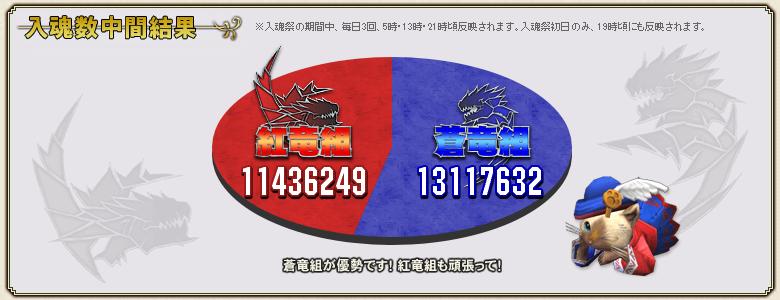 f:id:hiroaki362:20190721210739p:plain