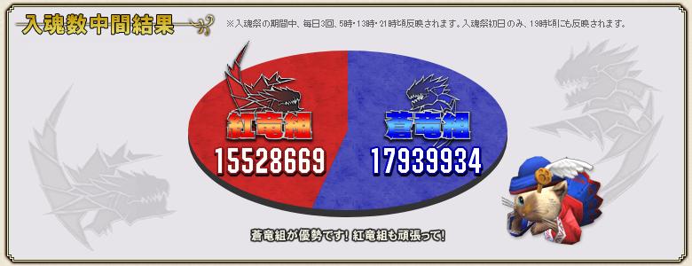 f:id:hiroaki362:20190723210730p:plain