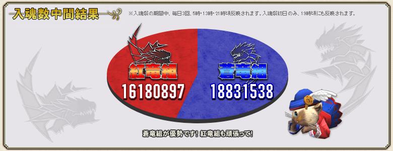 f:id:hiroaki362:20190724050729p:plain