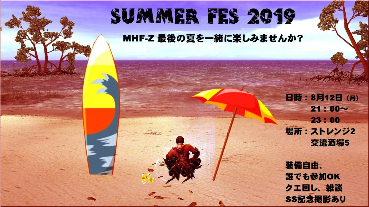 f:id:hiroaki362:20190804182545p:plain
