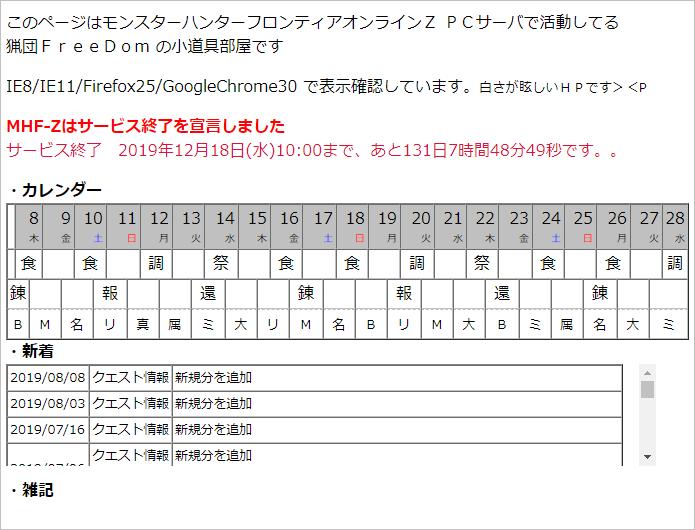 f:id:hiroaki362:20190809021440p:plain