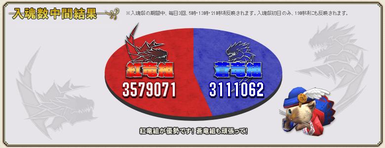 f:id:hiroaki362:20190809050802p:plain