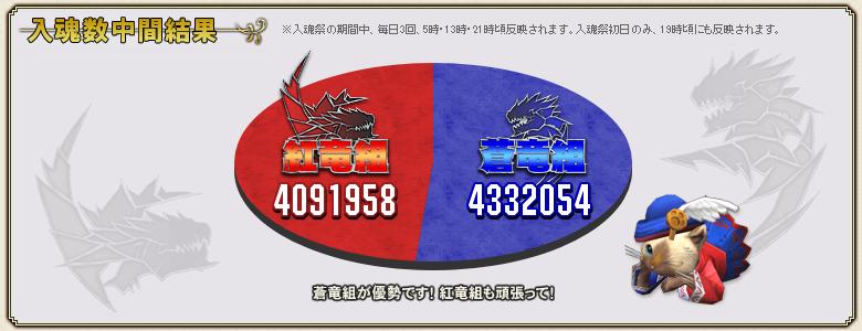f:id:hiroaki362:20190809210859p:plain