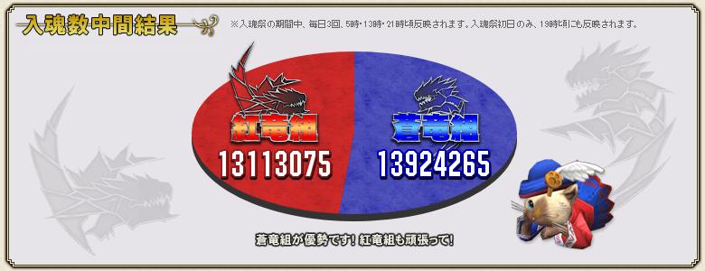 f:id:hiroaki362:20190812050856p:plain
