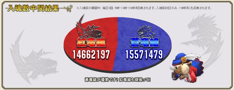 f:id:hiroaki362:20190812210855p:plain