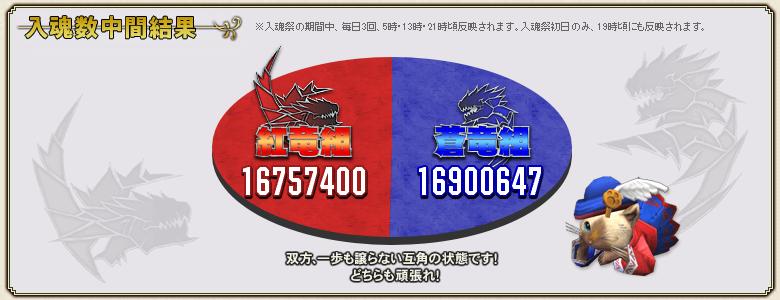 f:id:hiroaki362:20190813210853p:plain