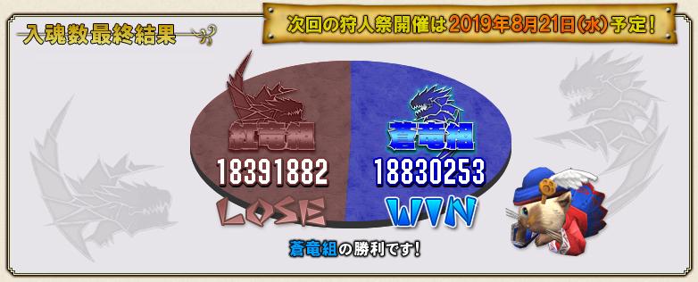 f:id:hiroaki362:20190815164100p:plain