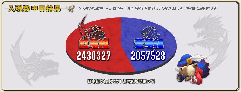 f:id:hiroaki362:20190829210546p:plain