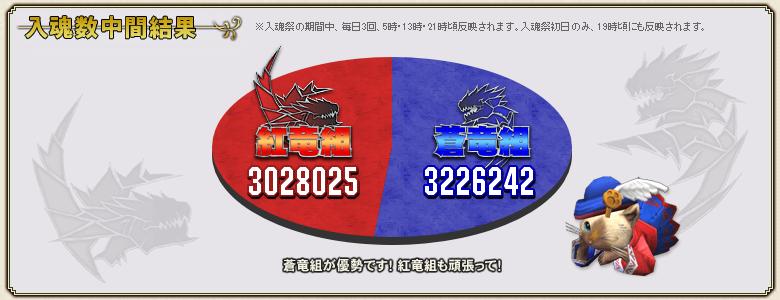 f:id:hiroaki362:20190830050545p:plain