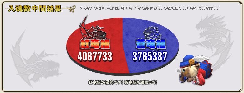 f:id:hiroaki362:20190830210545p:plain