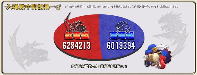 f:id:hiroaki362:20190831210545p:plain