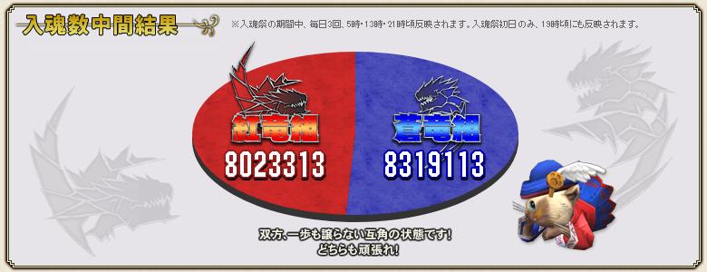 f:id:hiroaki362:20190901050540p:plain