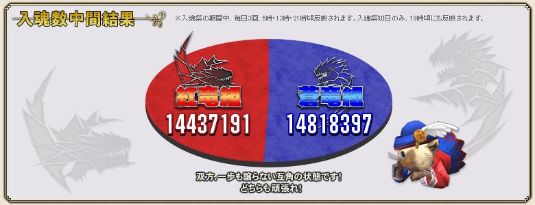 f:id:hiroaki362:20190903050537p:plain