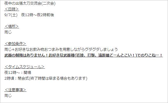 f:id:hiroaki362:20190906014635p:plain