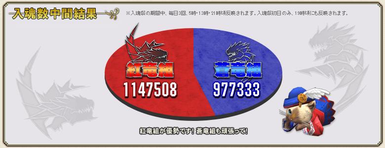 f:id:hiroaki362:20190919050455p:plain