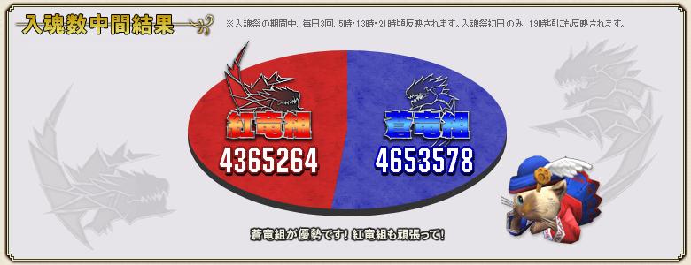 f:id:hiroaki362:20190921130546p:plain