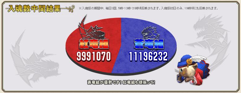 f:id:hiroaki362:20190923050542p:plain
