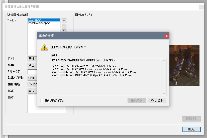 f:id:hiroaki362:20190928180010p:plain