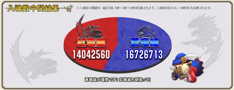 f:id:hiroaki362:20191016050511p:plain
