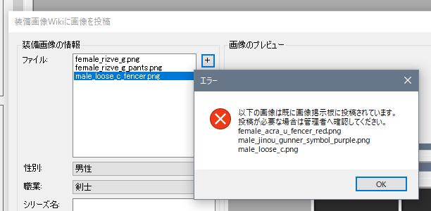 f:id:hiroaki362:20191020040625p:plain