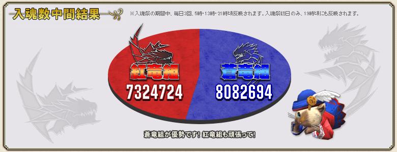 f:id:hiroaki362:20191102213720p:plain