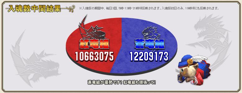 f:id:hiroaki362:20191103210527p:plain
